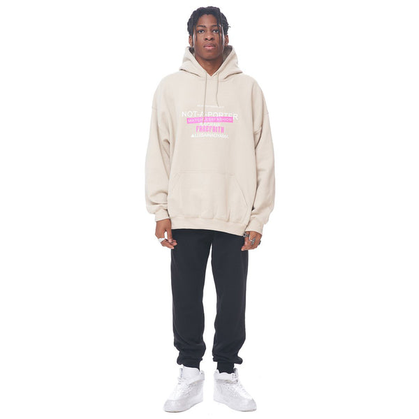 We Are Not Available Hoodie