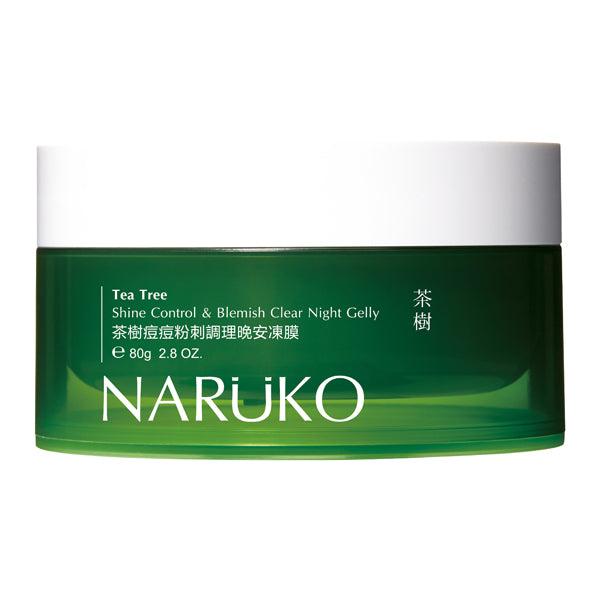 Naruko Tea Tree Shine Control & Blemish Clear Night Gelly Sleeping Mask