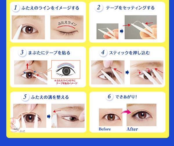 D.U.P Wonder Eyelid Tape (Point) - oo35mm