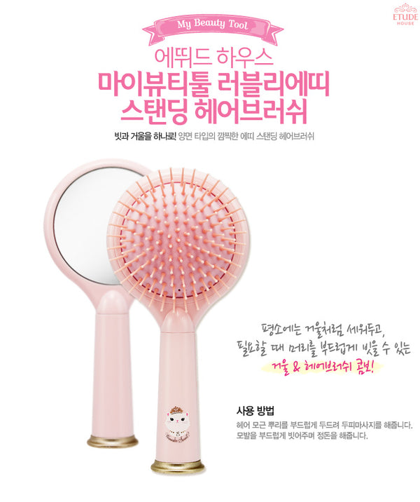 Etude House Lovely Etti Standing Hair Brush