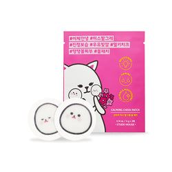 Etude House Calming Cheek Patch - oo35mm
