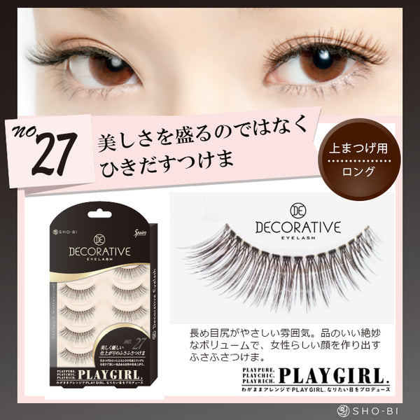 Sho-bi Decorative Eyelash Play Girl 27 - oo35mm