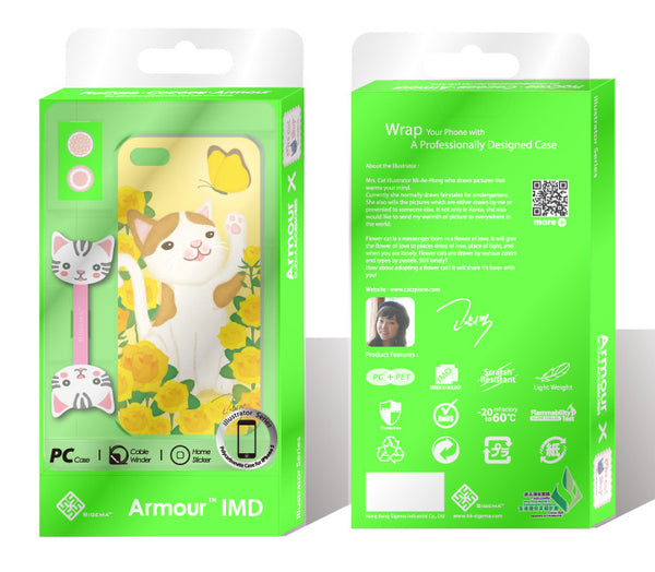 Sigema ProCase iPhone 5 Cover - Rose and Cat - oo35mm