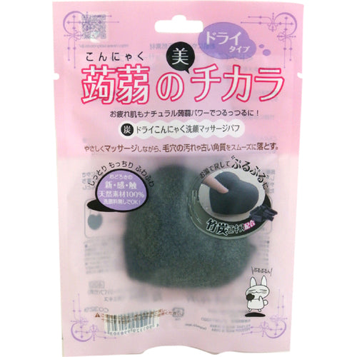 be Creation Dry Charcoal Konjac Face Massage Puff - oo35mm