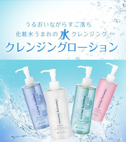 Mandom Makeup Cleansing Lotion Sebum Refresh