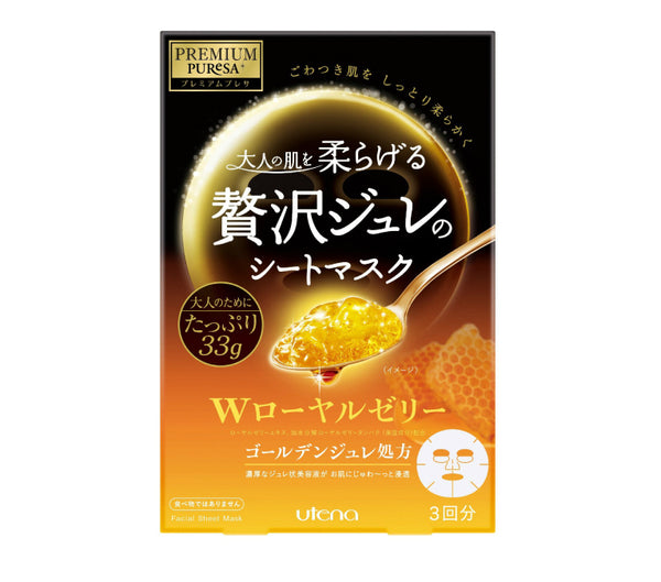 Utena Premium Puresa Golden Gel Mask Royal Jelly - oo35mm