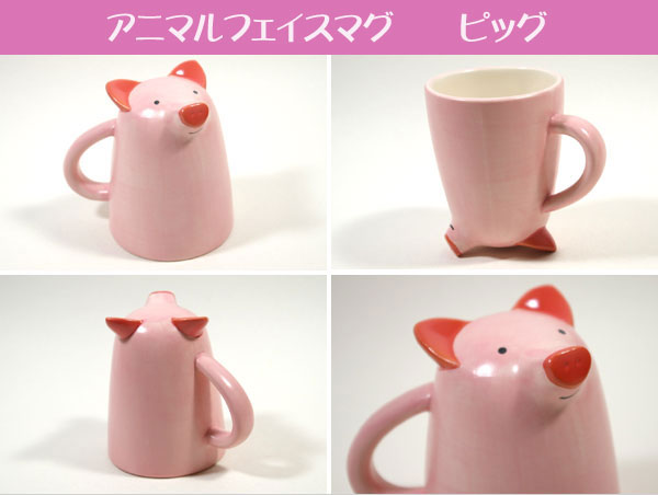 Decole Animal Face Mug - Pig