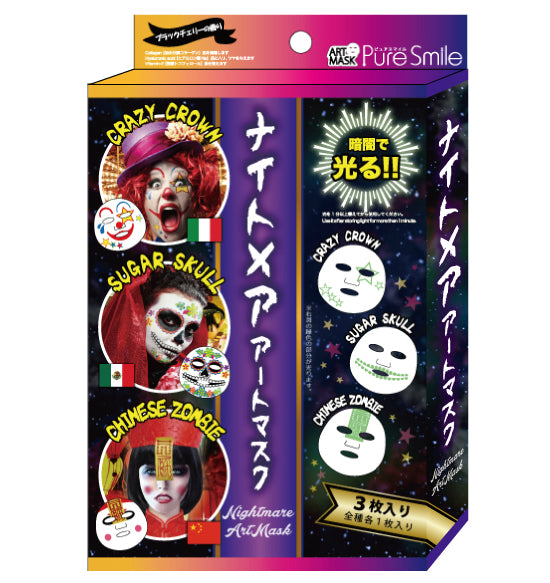 Pure Smile Art Mask Nightmare 3 Set