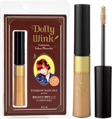 Koji Dolly Wink Eyebrow Mascara - Maple