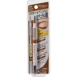 Sana New Born Eyebrow Mascara And Pencil Camel Brown