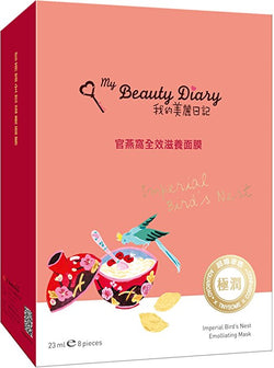 My Beauty Diary Imperial Bird's Nest Mask - oo35mm