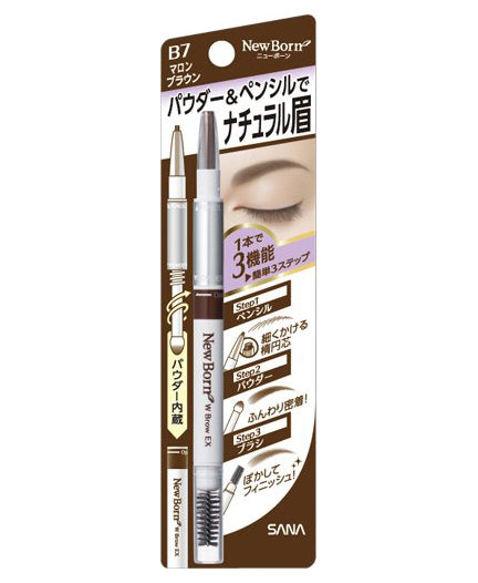 Sana New Born Eyebrow Mascara And Pencil Marron Brown
