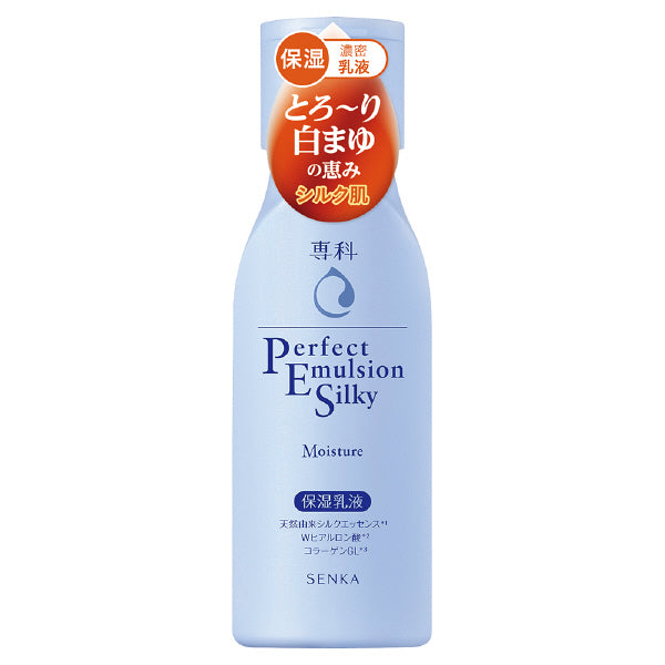 Shiseido Senka Perfect Emulsion Silky Moisture - oo35mm