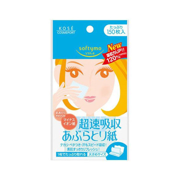 Kose SOFTYMO Oil Blotting Paper Minus Ion - oo35mm