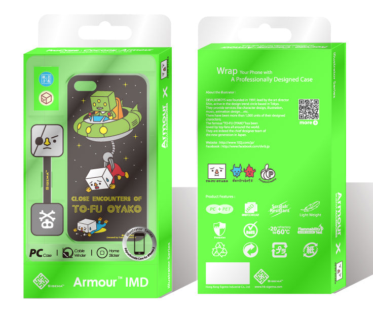 Sigema ProCase iPhone 5 Cover - To-Fu Oyako Meets Alien