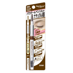 Sana New Born Eyebrow Mascara And Pencil Natural Brown