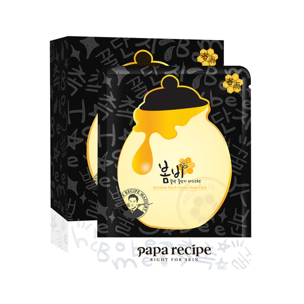 Papa Recipe Bombee Honey Mask Pack Black - oo35mm