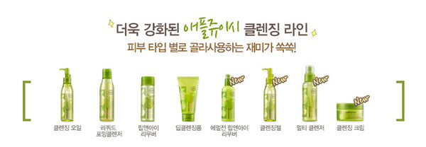 Innisfree Apple Juicy Deep Cleansing Foam - oo35mm
