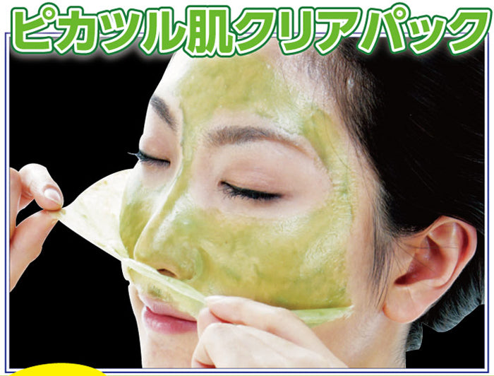 Pikaturu Hada Face Pack Black