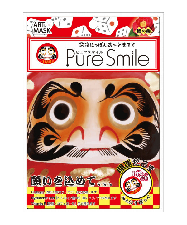 Pure Smile Art Mask Nippon 03 - oo35mm