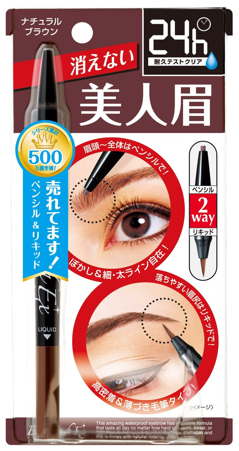BCL Browlash EX Water Strong Liquid Eyebrow Pencil (Natural Brown) - oo35mm