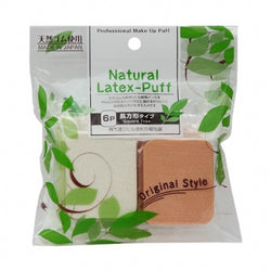 NATURAL LATEX Cosmetic Sponge #fr-450s Professional Rectangular