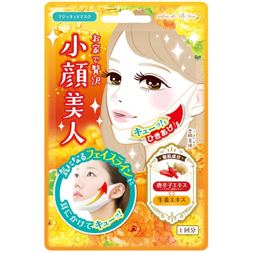 Lucky Trendy Face V Line Mask - oo35mm