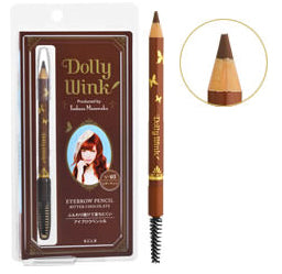 Koji Dolly Wink Eyebrow Pencil - Bitter Chocolate - oo35mm