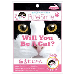 Pure Smile Art Mask Cat 02