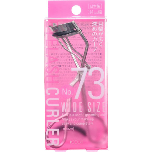 Koji No.73 Eyelash Curler Wide Curve