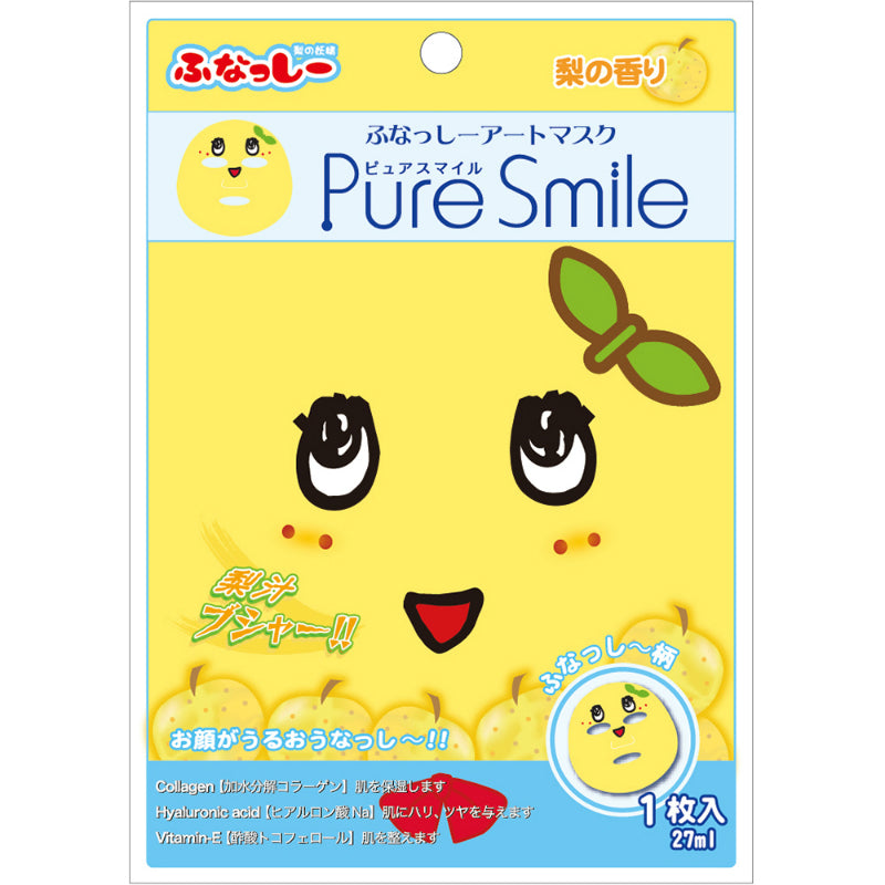 Pure Smile Art Mask Funassyi