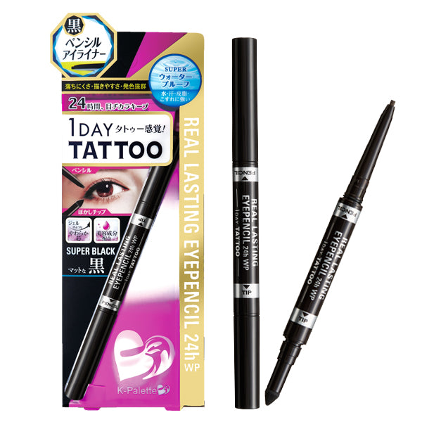 K-Palette Real Lasting Eyepencil SB001 Super Black - oo35mm