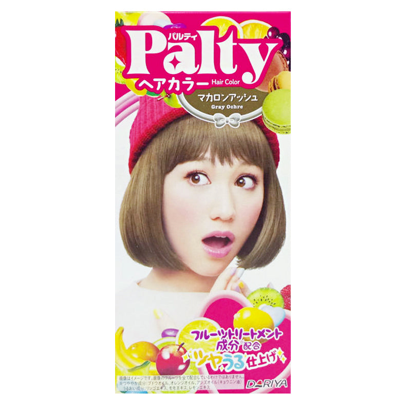 Palty Hair Color Macaron Ash (Gray Ochre) - oo35mm