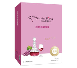 My Beauty Diary Red Vine Mask 8 Sheets