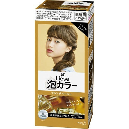 Kao Prettia Bubble Hair Color French Beige - oo35mm