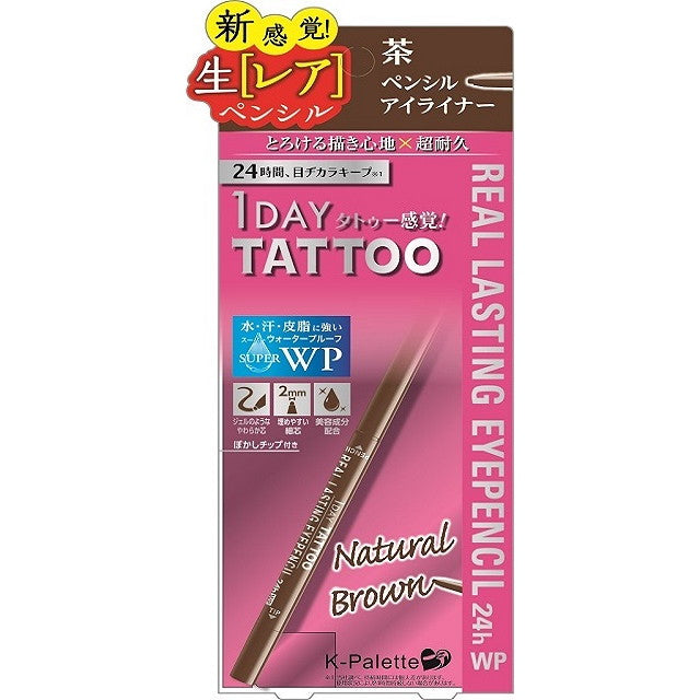 K-Palette Real Lasting Eyepencil Natural Brown - oo35mm