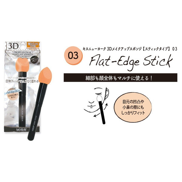 Kiss New York 3D Professional Make Up Sponge Flat-Edge Stick - oo35mm