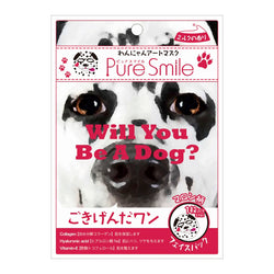 Pure Smile Art Mask Dog 02