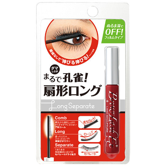 BCL Browlash Ex Lash Sculpture Long Seperate Black - oo35mm