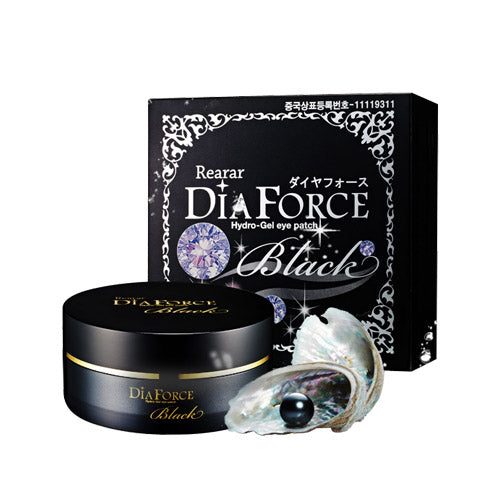 DiaForce Black Pearl Hydrogel Eye Patch 60ea