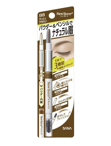 Sana New Born Eyebrow Mascara And Pencil Ash Brown - oo35mm