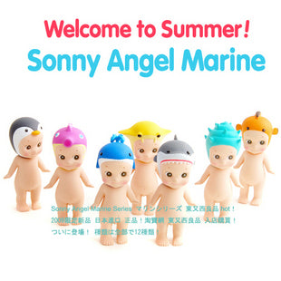 Sonny Angel Mini Figure - Marine Series