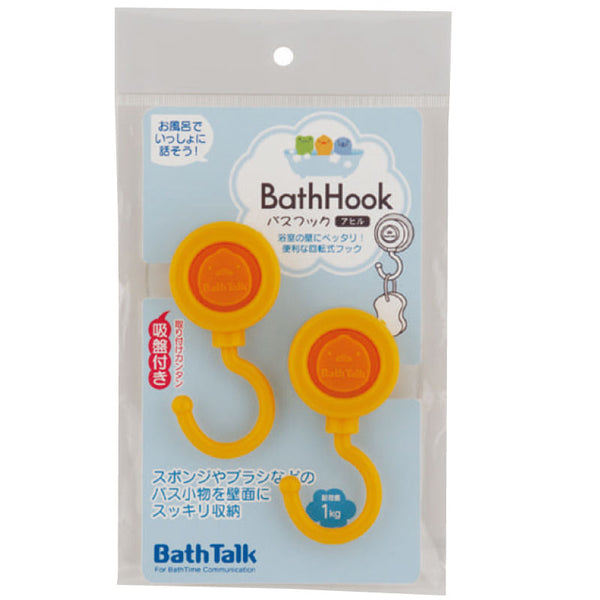 Bath Hook - Duck