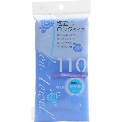 Nylon Shower Towel 100 Blue