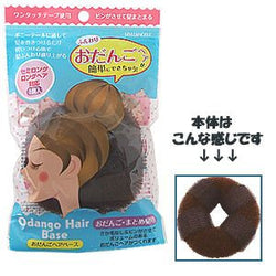 Noble Odango Hair Base Donut - oo35mm