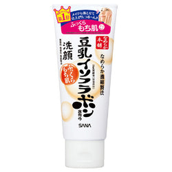 Sana Nameraka Isoflavone Cleansing Wash