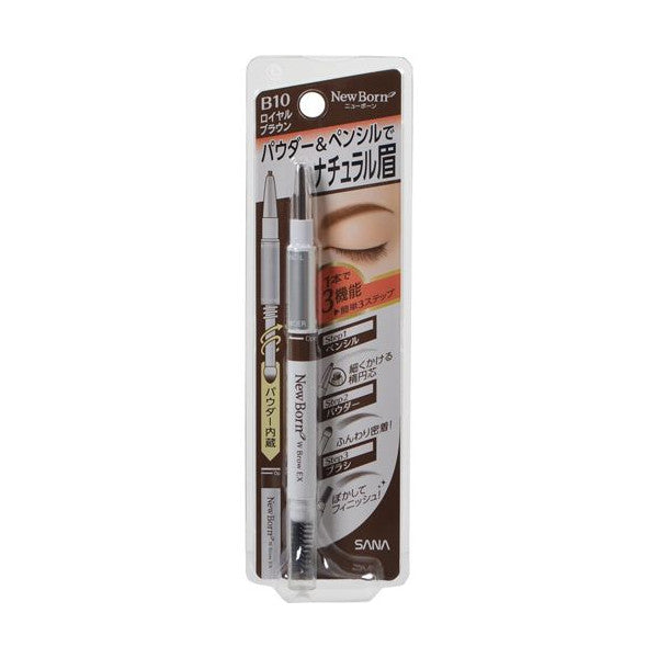 Sana New Born Eyebrow Mascara And Pencil Royal Brown - oo35mm