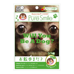 Pure Smile Art Mask Chihuahua 32 - oo35mm