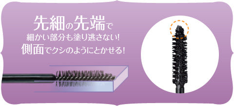 Koji Dolly Wink Black Mascara 02 Volume - oo35mm
