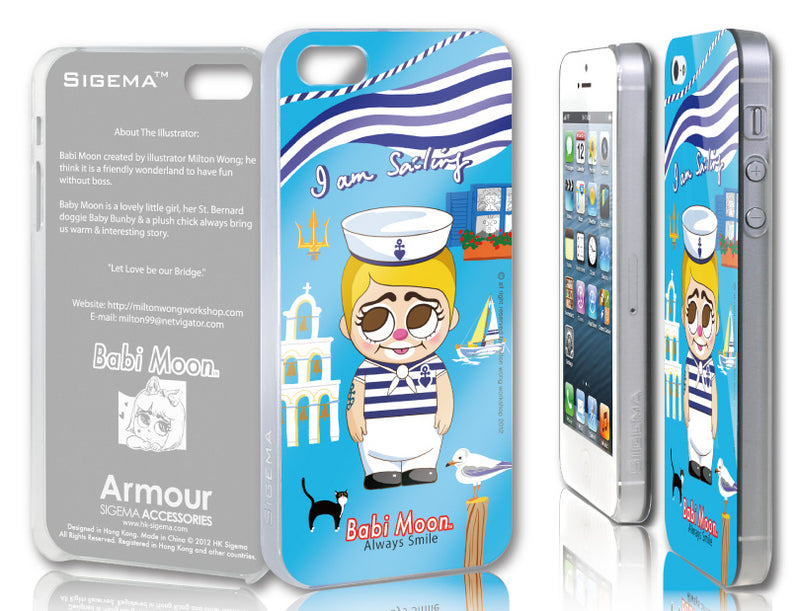 Sigema ProCase iPhone 5 Cover - Sailing